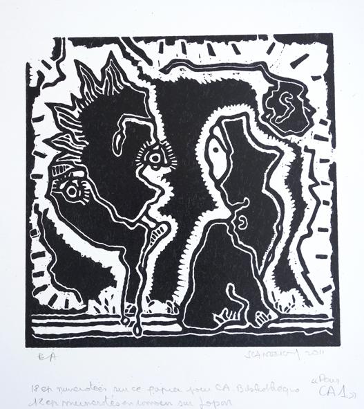 Carré - Bois gravé CA1 format 25x25 sur 33x30